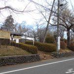 鎌倉時代の武士の屋形と戦国の古城を巡る旅 埼玉県入間市、東京都青梅市
