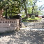 意外とすごい品川の歴史・文化にまつわる観光スポットを巡る旅 東京都品川区